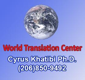 Farsi Translation - 206-850-9492