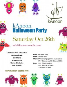 kAnoon Halloween Party