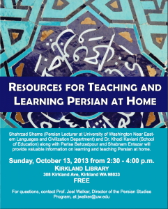 Resources For Teaching & Learning Persian lecture