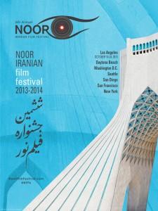 noor-festival2013-14