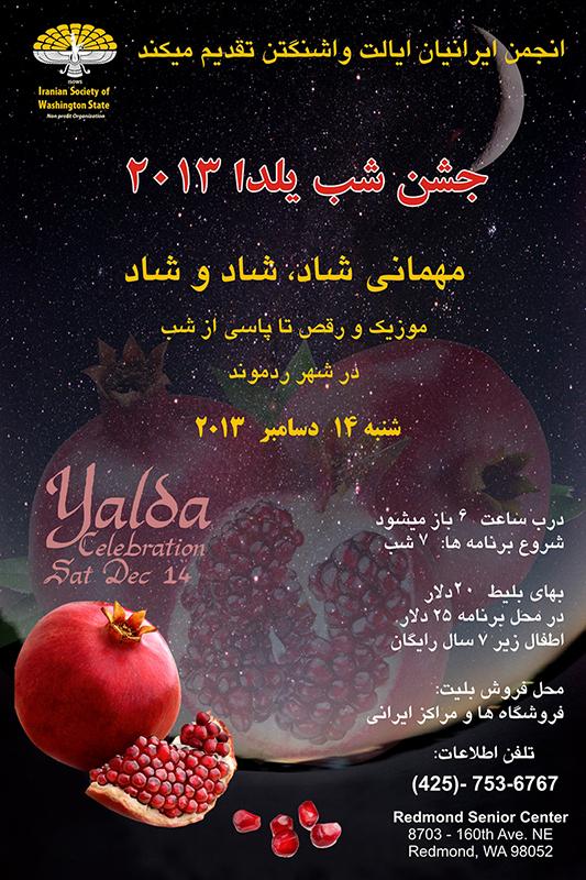 Yalda 2013