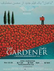 the-gardener