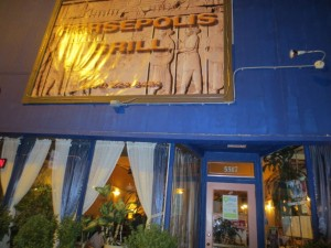 persepolis-grill-seattle