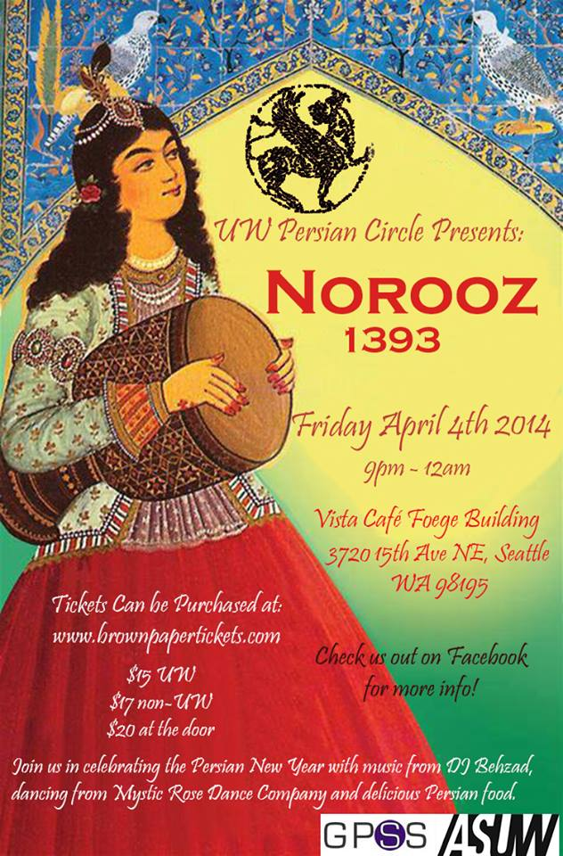 persian-circle-2014-nowruz