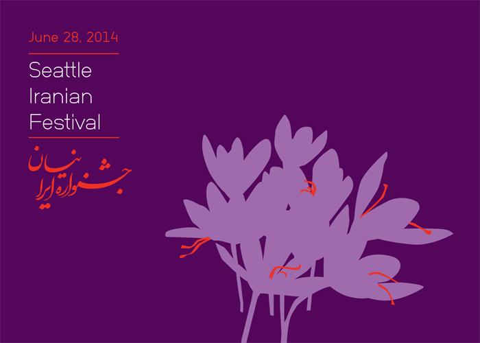 seattle-iranian-festival-2014
