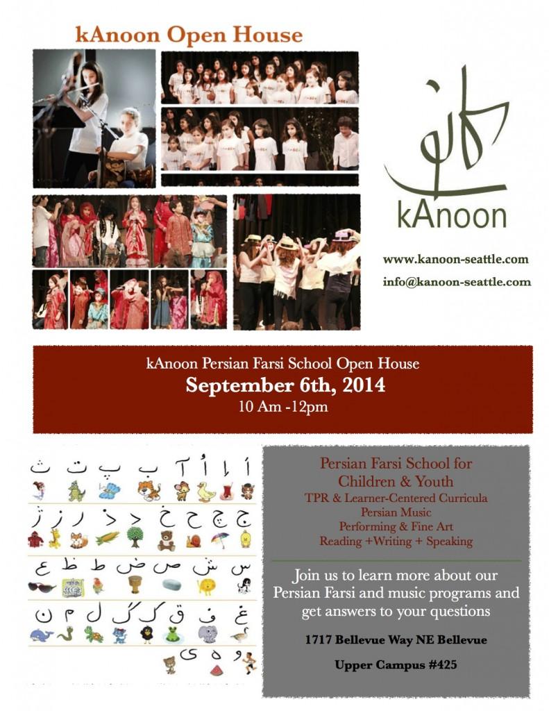 OpenHouse-kAnoon-2014