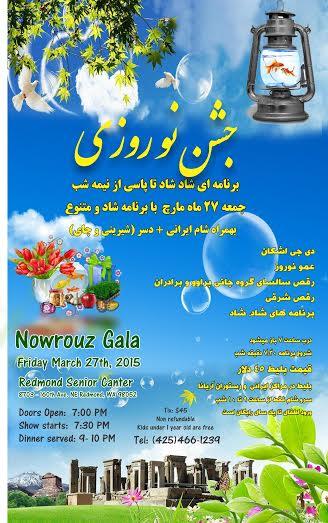 Jashneh-Noroozi94