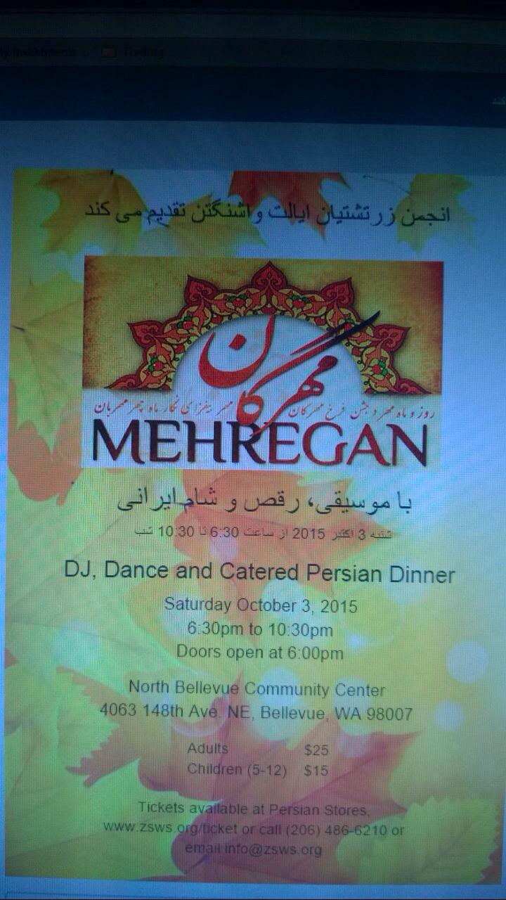 Mehregan-2015
