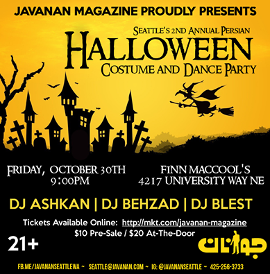 javanan-seattle-holoween2015