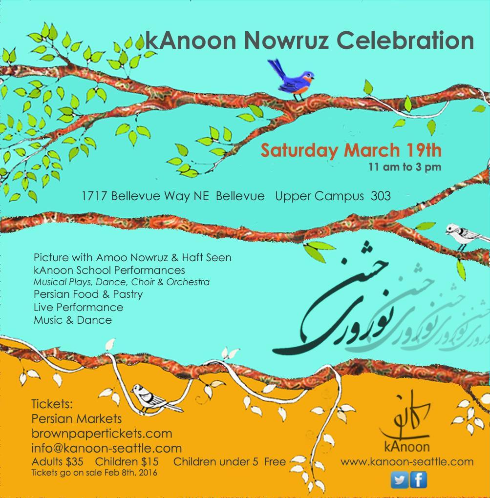 nworuz-kanoon-2016-95