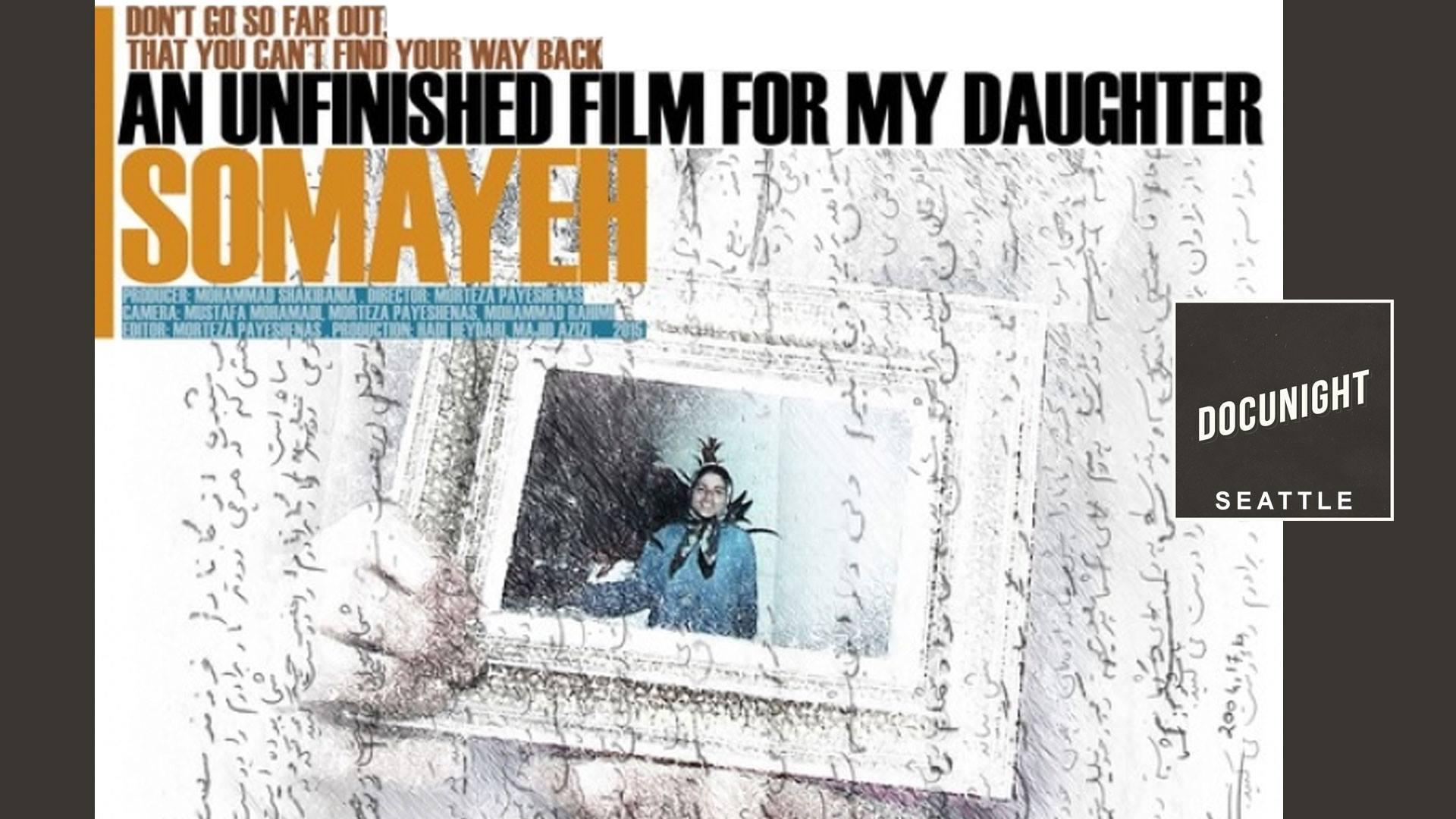 film-samayeh-2016