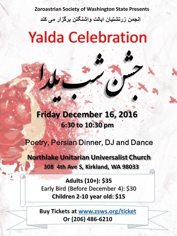 yalda-2016