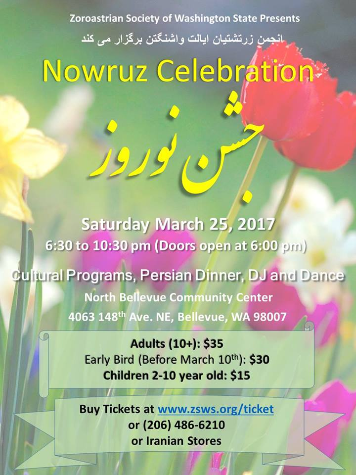 Nowruz celebration 2017 seattle northwest iranians local leave a reply m4hsunfo
