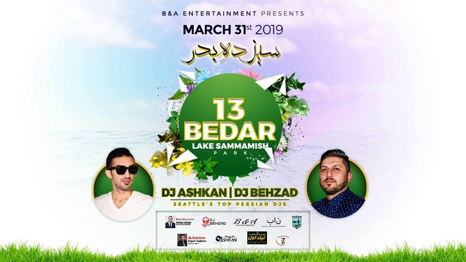 February – 2019 – Northwest Iranians - Local Business