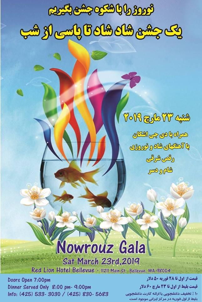 Nowruz Gala Bellevue 2019